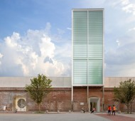 SCAD Savannah – Summer 2015 – SCAD Museum of Art, exterior – Photography by Marc Newton
