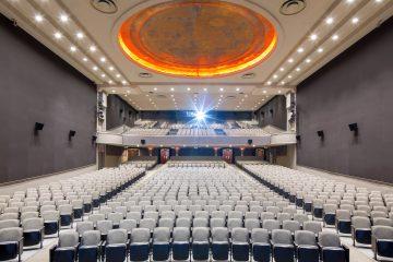 SCAD Savannah Trustees Theater